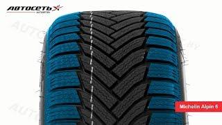 Обзор зимней шины Michelin Alpin 6 ● Автосеть ●