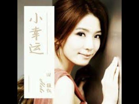 Guitar guitar chords xiao xing yun : Guitar : guitar tabs xiao xing yun Guitar Tabs as well as Guitar ...