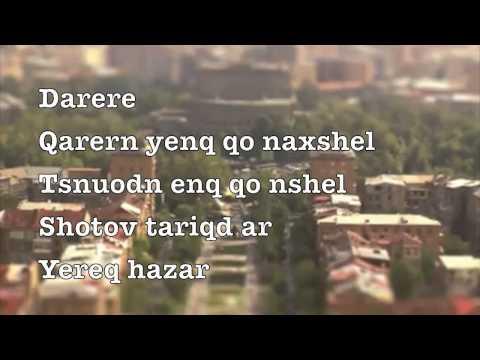 Inga & Anush - Ser Yerevan Lyrics