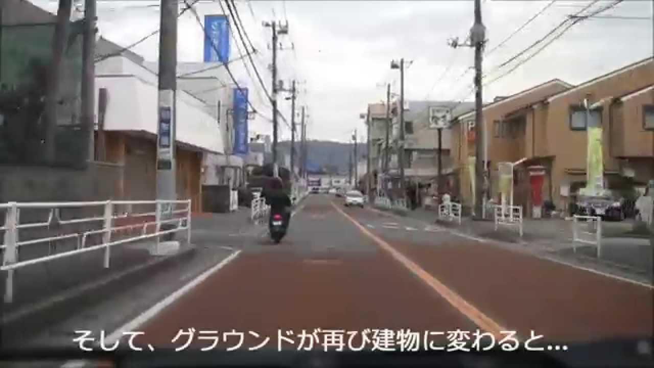 神奈川県道715号(栢山停車場塚...