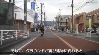 神奈川県道715号(栢山停車場塚原)/神奈川県道714号(栢山停車場曽我)