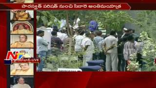 CM KCR Attends C Narayana Reddy's Funeral || #CiNare || NTV