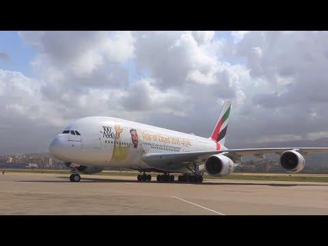 Celebrating The Year of Zayed | Emirates Airline