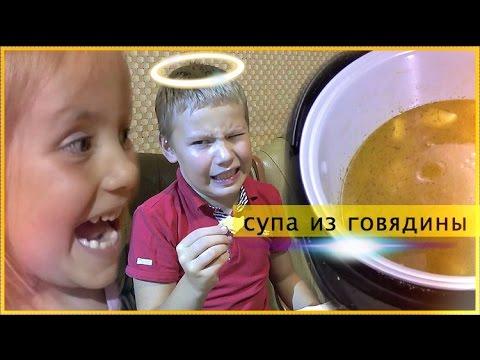 рецепт машевого супа в мультиварке
