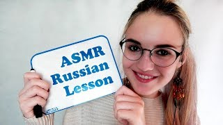 ASMR #2 Russian Language Lesson From Native Speaker & Numbers for the Beginners