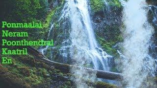 Pon Maalai Neram - Lyric Video Christian Tamil Song