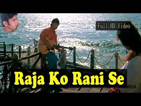 raja-ko-rani-se-full-hd-1080p