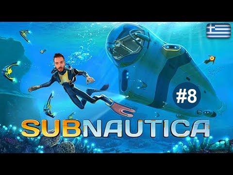 Βελτίωση της βάσης. Σχέδια για πύραυλο! Παίζουμε Subnautica Season 3 [8]