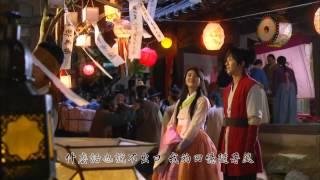 [中字] MBC 月火劇《九家之書》OST 李昇基 (이승기) - 最後那句話 (마지막 그 한마디)