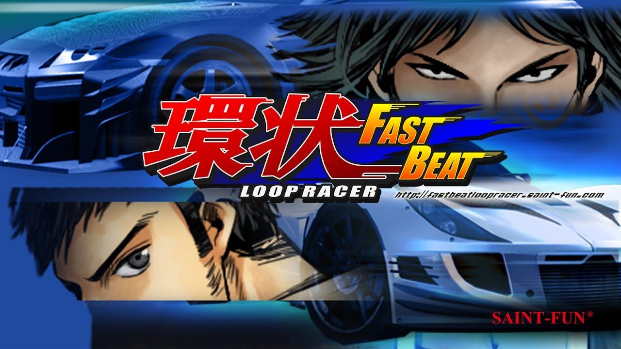 FAST BEAT LOOP RACER GT PC Game Download