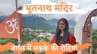 जंगल में स्वादिष्ट खाना    Hidden Places     13 Manzil Bhootnath Temple    360 View of Rishikesh