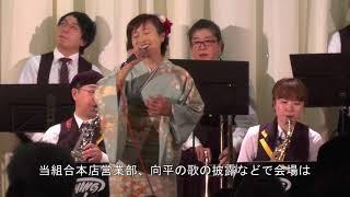 平成30年1月23日(火)に行われました、第105回ひだしん会新春懇親会の様...