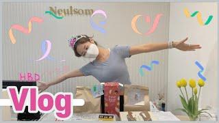 Vlog : 너무 행복한 생일날    코스트코 쇼핑  …