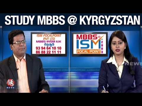 Career Point | Study MBBS in Kyrgyzstan | V6 News (28-05-2015)