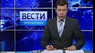Сюрприз: на Илекское шоссе в Оренбурге приземлился... вертолет