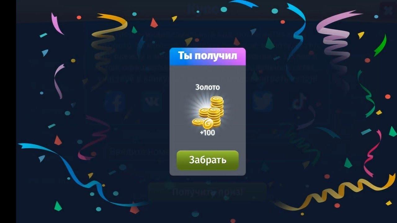 Промокод битстарз VIPBIT  Промокод битстарз казино  Реигстрация с промокодом битстарз 2020