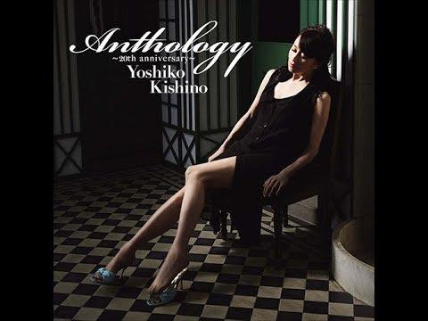 Beautiful Love - Yoshiko Kishino Trio