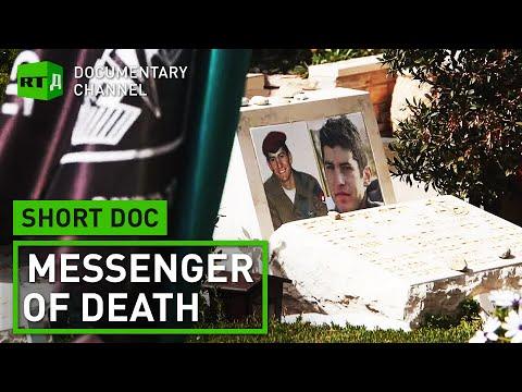 Messenger of Death   Short Doc