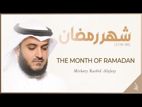 Ramadan Verses | Surat Al-Baqarah V.178-185 | Mishary Rashid Alafasy | مشاري بن راشد العفاسي