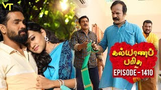 KalyanaParisu 2 - Tamil Serial | கல்யாணபரிசு | Episode 1410 | 15 October 2018 | Sun TV Serial