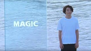 高橋一生 爽やかな撮影風景 AGC 旭硝子の新CM『さあ、MAGIC を一緒に。/...
