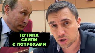 Общественница сдала Путина. Жулики рьяно защищают своих будущих фальсификаторов