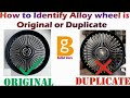 How to Identify Alloy wheel is Original or Duplicate.
