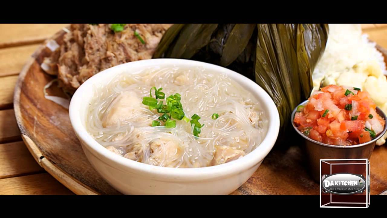 Da Kitchen Cafe - Local Restaurant in Kahului, HI 96732 - YouTube