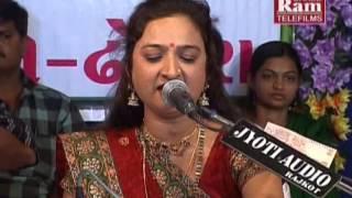 Khamma Khamma Pirne Jaji Khamma |Ramdevpir Bhajan |Farida Meer