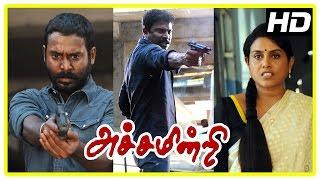 Achamindri Movie Scenes   Samuthirakani realise Saranya's identity   Vijay Vasanth