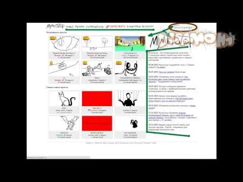Тимати - Лада Седан в MP3 - слушать музыку онлайн на
