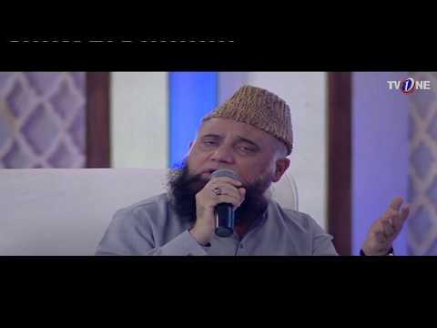 Aur Sab Kuch Toh Hoga Gawara Humain | Syed Fasihuddin Soharwardi | TV One | 2017