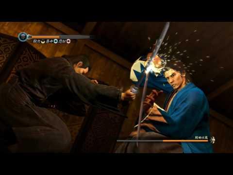 Ryu Ga Gotoku Ishin! OST - Innocence for Violence Extended