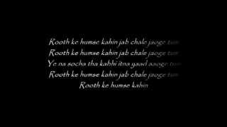 Roth Key Humse Kahin Jab Chale Jaaoge Tum...!!! [HQ].mp4 - YouTube.FLV