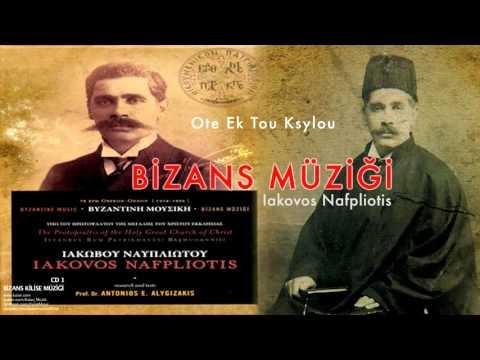 Iakovos Nafpliotis - Ote Ek Tou Ksylou [ Bizans Kilise Müziği 1 © 2008 Kalan Müzik ]
