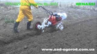 Мотокультиватор Benassi Italiano-6 (Видео 1)(Мотокультиватор фирмы BENASSI, модель BL-450H (Итальяно-6) на вспашке. Благодаря прочной конструкции и наличию..., 2010-12-03T12:41:58.000Z)