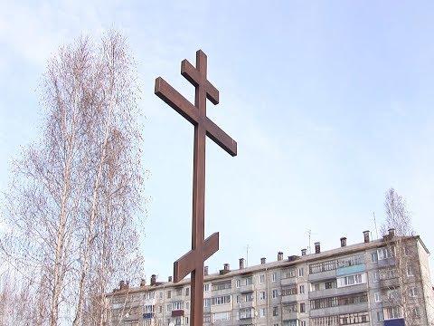 В северном поселке возводят храм в честь Святого Равноапостольного князя Владимира