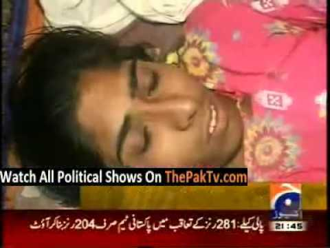 geo sargodha girls Become Boy
