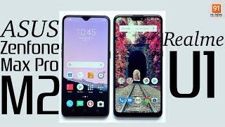 ASUS Zenfone Max Pro M2 vs Realme U1: Comparison overview [Hindi हिन्दी]