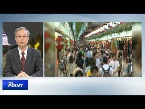 05/08/2017: Japan's new visa policies;B&R Initiative stimulates intercultural exchange