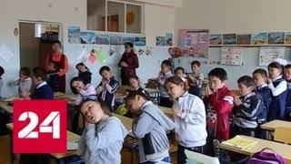 Требуются учителя из России: в Монголии русский язык все популярнее - Россия 24