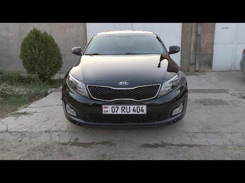 Авто из Армении, Kia Optima 2014г, пробег 54000ml, за 8500$