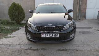 Авто из Армении Kia Optima 2014г пробег 54000ml за 8500