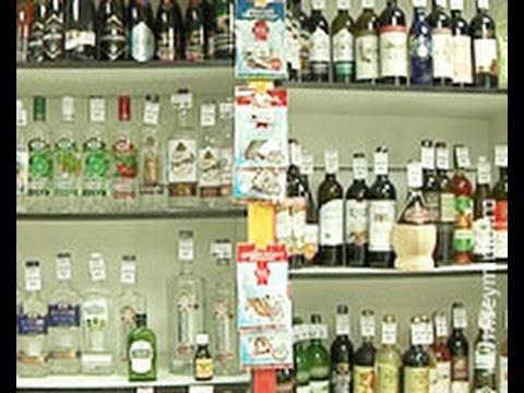этой Правила продажи алкоголя в заведении что касается