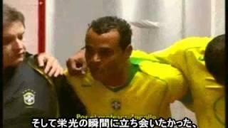ブラジル代表の超かっこいい動画!