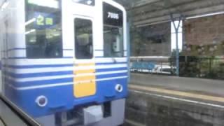 2016年11月9日(水)の鉄道動画 ...