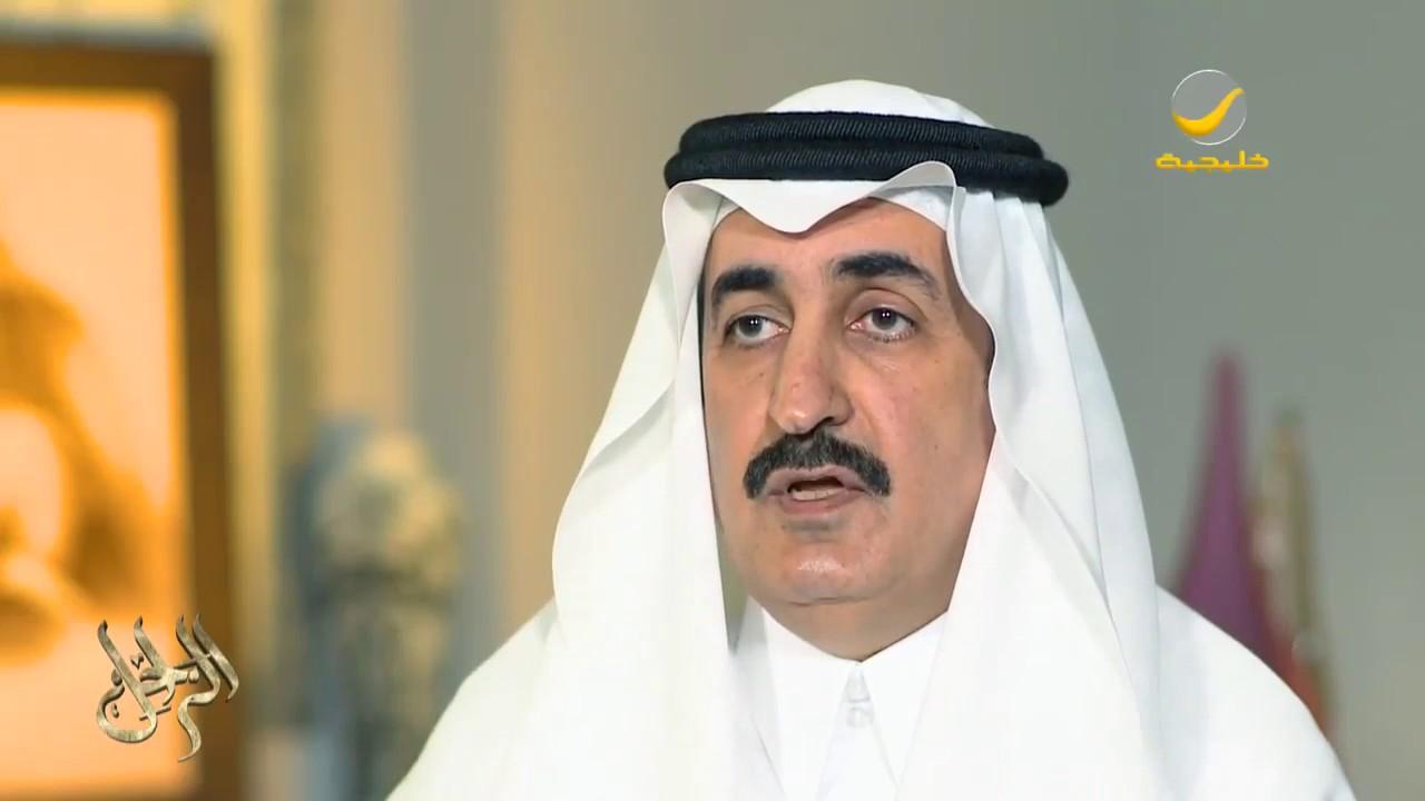 الأمير خالد بن سعود والشيخ خالد آل خليفة يتحدثان عن دور سعود الفيصل في تأسيس مجلس التعاون الخليجي Youtube