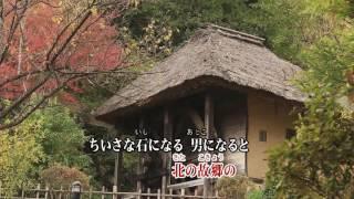 走裕介 - 流氷の駅