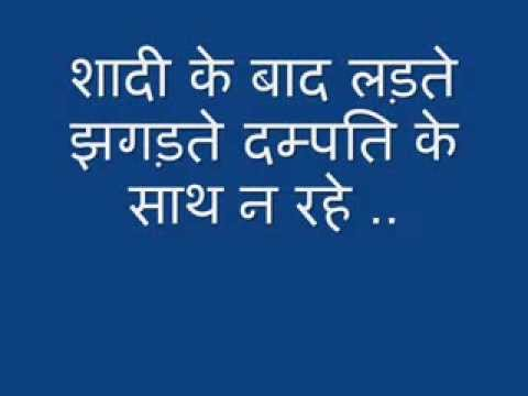After Marriage Tips In Hindi Youtube