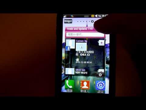 Samsung Wave 723 Demo ringhk.com